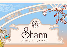 Site for Sharm Clinic