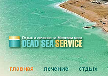 Site for Dead Sea Service