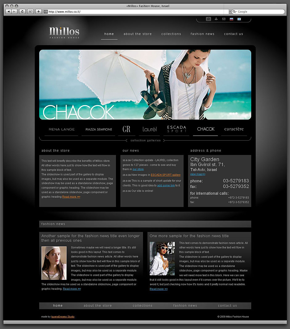 edff3e53c Millos Fashion House website. Portfolio. Sites. Iguana Dreams Studio ...